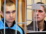 Ковалева и Коновалова расстреляли