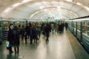 В московском метро кавказец расстрелял троих белорусов