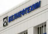 Дело «Белнефтехима»: кто и сколько зарабатывает на нефти