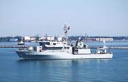 Украина просит мир направить в Черное и Азовское моря военный флот