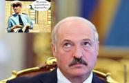 Лукашенко: «Тунеядцы» опять пойдут по улицам