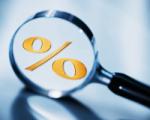 Официальный прогноз по инфляции на 2015 год - 18%
