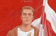 В Новополоцке почтили память Романа Бондаренко
