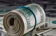 В Беларуси из ячеек одного из банков похитили деньги