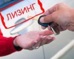 Лизинговые компании будут публиковать отчетность в интернете
