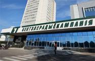 Минчанин уволился из газеты БЕЛТА в знак протеста