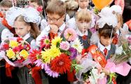 Как в Минске подорожали цветы перед 1 сентября
