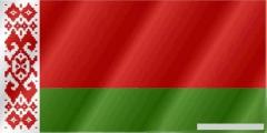Сотрудничество Беларуси и Эквадора развивается быстрыми темпами - посол