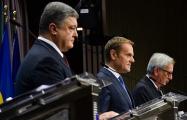 Лидеры ЕС: Санкции против РФ останутся до деоккупации Крыма