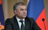 Спикер Госдумы РФ: Убийство Захарченко обнуляет Минские договоренности