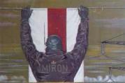 Мірон. Легенда