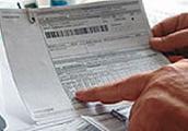 Вопрос о повышении тарифов на ЖКУ для населения рассматривается в Беларуси - Минжилкомхоз