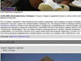 Самый популярный блог Рунета разблокирован
