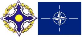Правоохранители стран ОДКБ предложили проводить совместные семинары для оперативных сотрудников