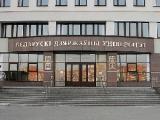 Ректор Ньюпортского университета приедет в Минск для расширения связей с белорусскими вузами
