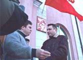 Провокации против Союза поляков продолжаются (Фото)