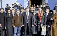 Владимир Некляев встретился с Петром Порошенко