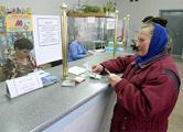 Минским пенсионерам задерживают выдачу денег
