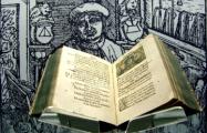 Народная Библия от белоруса