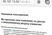 Сайт «Газеты.ру» недоступен