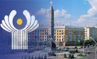Совместное заседание Совета постпредов и Комиссии по экономическим вопросам при ЭС СНГ пройдет 30 марта в Москве