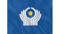 Эксперты СНГ доработали проект соглашения о создании совместных групп специалистов погранведомств