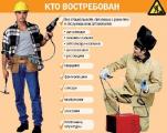 В Беларуси предлагается установить максимальный срок ликвидации субъектов до 9 месяцев