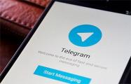 Роскомнадзор дал Telegram 15 дней, чтобы выдать ФСБ ключи шифрования