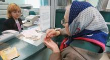 Доплаты к пенсиям получили более 550 тыс. белорусских пенсионеров в возрасте 75 лет и старше