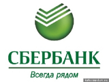 БПС-Сбербанк в 2011 году увеличил кредитный портфель малого и среднего бизнеса в 1,6 раза