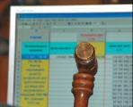 Правительство утвердило процедуру госзакупок на электронных аукционах
