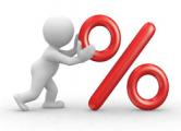 Магазины Гродненской области обещают скидки в 30%