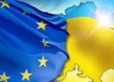 Европарламент поддержал упрощение визового режима с Украиной