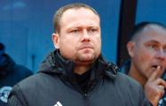 Марцел Личка официально стал главным тренером брестского «Динамо»