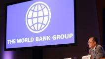 Всемирный банк разрабатывает новую стратегию по Беларуси
