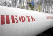 Экспорт нефтепродуктов через БНК сократится