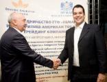 "Новый инвестпроект на 11 млн. евро реализуют ""Бритиш-Американ Тобакко"" и ГТФ ""Неман"""