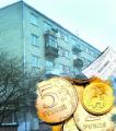 В Беларуси подорожали жилищно-коммунальные услуги для населения