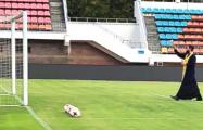 Фотофакт: Перед игрой с кипрским «Аполлоном» брестское «Динамо» освятило ворота