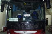 Таможня может конфисковать автобус из-за водителя-контрабандиста