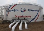 «Транснефть» не подписала допсоглашение об увеличении тарифов на транзит нефти