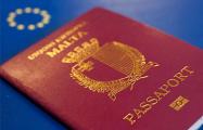 Какие страны продают свое гражданство?