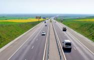 Польша получила более миллиарда евро от ЕС на развитие транспорта