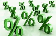 Белорусские банки опускают ставки по депозитам до 30%