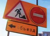 Улицу Богдановича перекроют