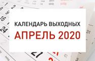 На следующей неделе белорусам предстоит работать шесть дней