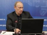 Закон о реестре запрещенных сайтов вступит в силу 30 июля
