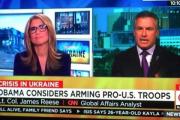 CNN назвал украинские войска «проамериканскими»