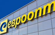 Ради «Евроопта» в Оршанском районе отменили антимонопольный барьер