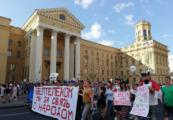 В Минске проходит самый крупный митинг за всю историю Беларуси